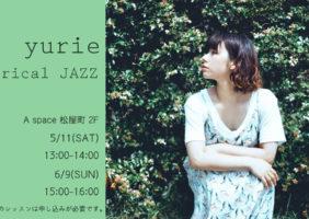 yurie Lyrical JAZZ lesson!